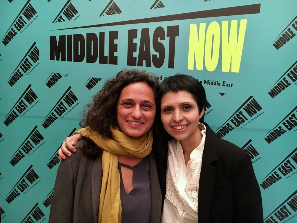 2017 Middle East Now Film Festival